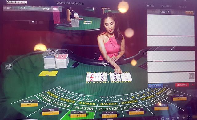 도박관리센터, 불법 온라인 도박·자살 주제 온라인 심포지엄 개최