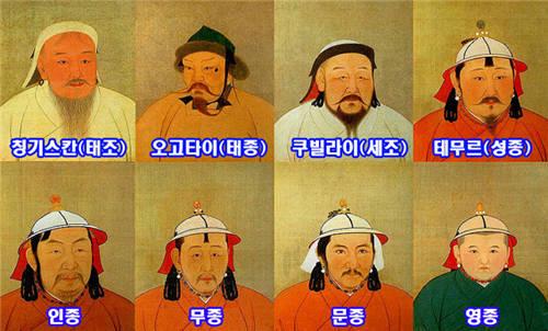▲ 원 황제들의 초상(원대 그림)