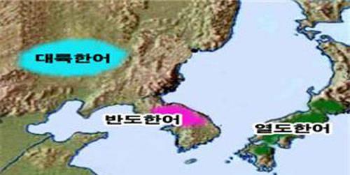 ▲ 한어의 영역지도. 시미즈 기요시· 박명미(2004) ⓒ김운회