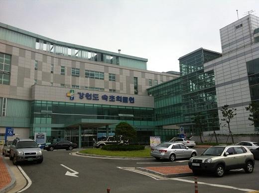 ▲ 2012년 신축 이전한 속초의료원 전경. ⓒ프레시안(김윤나영)