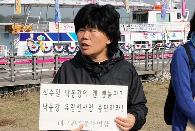 """▲ """"식수원 낙동강에 웬 뱃놀이?"""" ⓒ평화뉴스(김영화 기자)"""