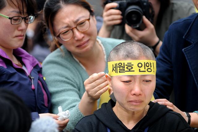 세월호 희생자 박근혜에 대한 이미지 검색결과
